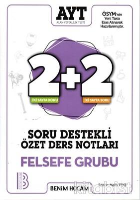 Benim Hocam Yayınları - AYT Felsefe 2+2 Soru Destekli Özet Ders Notları - 2021