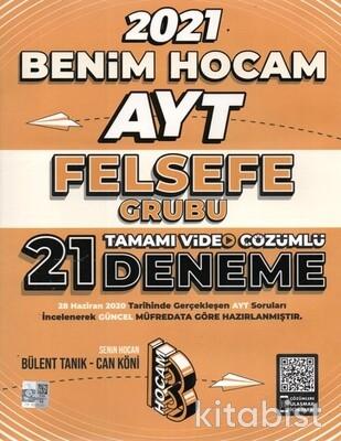 Benim Hocam Yayınları - AYT Felsefe Grubu 21'li Deneme Sınavı-2021