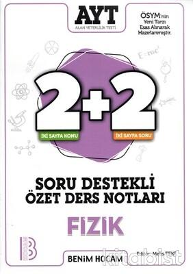 Benim Hocam Yayınları - AYT Fizik 2+2 Soru Destekli Özet Ders Notları - 2021