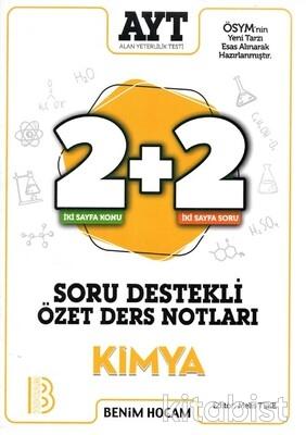 Benim Hocam Yayınları - AYT Kimya 2+2 Soru Destekli Özet Ders Notları - 2021