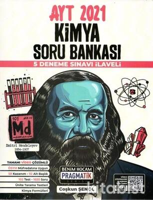 Benim Hocam Yayınları - AYT Kimya Soru Bankası Pragmatik Serisi - 2021