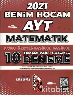 Benim Hocam Yayınları - AYT Matematik Konu Özetli Çözümlü 10 lu Deneme Sınavı-2021