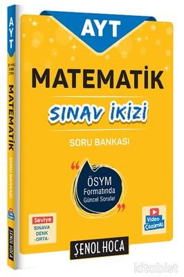 Şenol Hoca Yayınları - AYT Matematik Sınav İkizi Soru Bankası