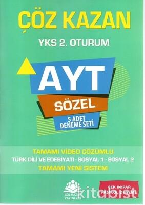 Çöz Kazan Yayınları - AYT Sözel 5'li Deneme Sınavı