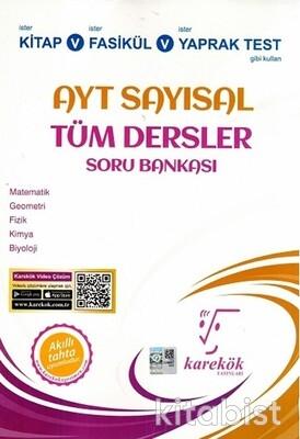 Karekök Yayınları - AYT Tüm Dersler (Sayısal) Soru Bankası