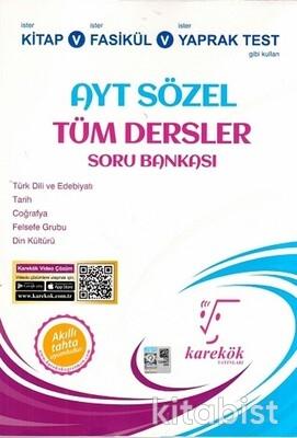 Karekök Yayınları - AYT Tüm Dersler (Sözel) Soru Bankası