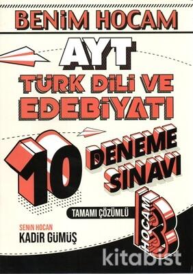 Benim Hocam Yayınları - AYT Türk Dili ve Edebiyatı 10'lu Deneme Sınavı