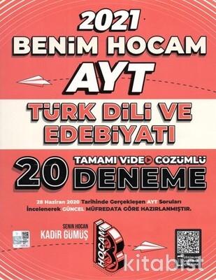 Benim Hocam Yayınları - AYT Türk Dili ve Edebiyatı 20'li Deneme Sınavı-2021