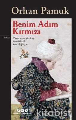 Yapıkredi Yayınları - Benim Adım Kırmızı