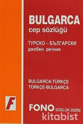 Fono Yayınları - Bulgarca Cep Sözlüğü