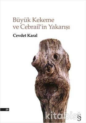 Everest Yayınları - Büyük Kekeme ve Cebrail in Yakarışı