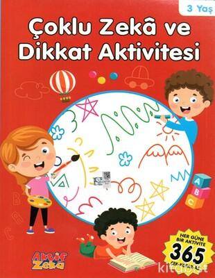 Aktif Zeka Yayınları - Çoklu Zeka Ve Dikkat Aktivitesi - Kırmızı Kitap - 3 Yaş