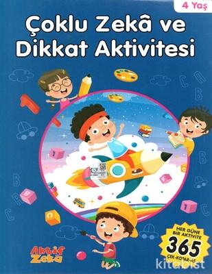 Aktif Zeka Yayınları - Çoklu Zeka Ve Dikkat Aktivitesi - Mavi Kitap -4 Yaş