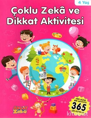 Aktif Zeka Yayınları - Çoklu Zeka Ve Dikkat Aktivitesi - Pembe Kitap - 4 Yaş