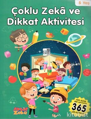 Aktif Zeka Yayınları - Çoklu Zeka Ve Dikkat Aktivitesi - Yeşil Kitap - 5 Yaş