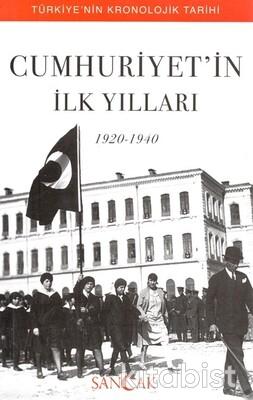 Sancak Çocuk - Cumhuriyetin İlk Yılları (1920 - 1940)