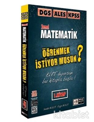 Mutlak Değer Yayınları - DGS-ALES-KPSS Temel Matematik 1.Kitap