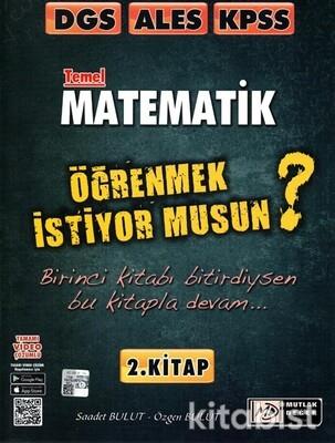 Mutlak Değer Yayınları - DGS-ALES-KPSS Temel Matematik 2.Kitap