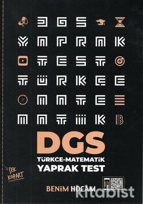 Benim Hocam Yayınları - DGS Türkçe-Matematik Yaprak Test