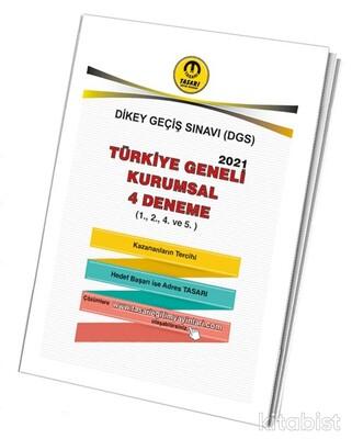 Tasarı Eğitim Yayınları - Dgs Türkiye Geneli 4 Deneme ( 1.2.4.5.)