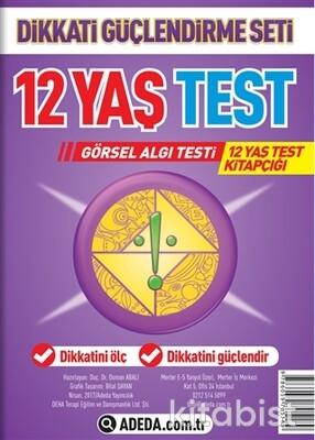 Adeda Yayınları - Dikkati Güçlendirme Seti - 12 Yaş-Görsel Algı Test