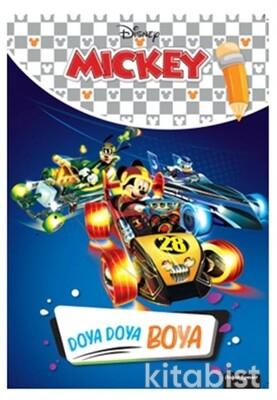 Doğan Egmont Yayınları - Disney Mickey - Doya Doya Boya