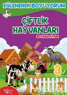 Koloni Yayınları - Eğlenerek Boyuyorum-Çiftlik Hayvanları Boyama Kitabı