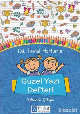 Bulut Eğitim Yayınları - Güzel Yazı Defteri Kılavuz Çizgili - A4 32 Yaprak)