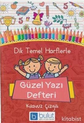 Bulut Eğitim Yayınları - Güzel Yazı Defteri Kılavuz Çizgili - A5 32 Yaprak)