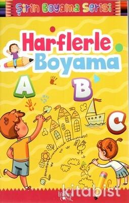 Koloni Çocuk - Harflerle Boyama Şirin Boyama Serisi