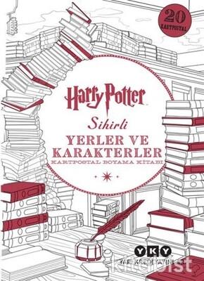 Yapıkredi Yayınları - Harry Potter-Sihirli Yerler ve Karakterler Kartpostal Boyama Kitabı
