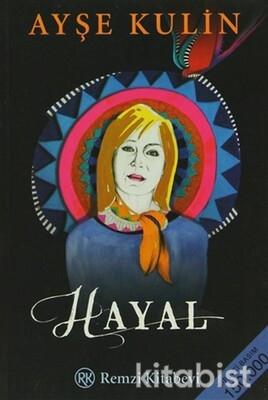 Remzi Yayınları - Hayal