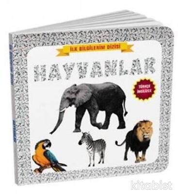 Tiny Kids - Hayvanlar - İlk Bilgilerim Dizisi