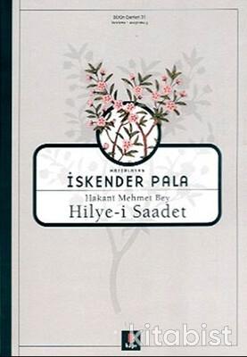 Kapı Yayınları - Hilyei Saadet