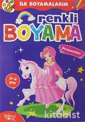 Koloni Yayınları - İlk Boyamalarım-Renkli Boyama Prensesler - (3-4 Yaş)