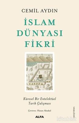 Alfa Yayınları - İslam Dünyası Fikri