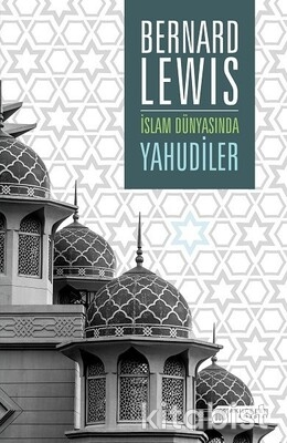 Akılçelen Yayınları - İslam Dünyasında Yahudiler