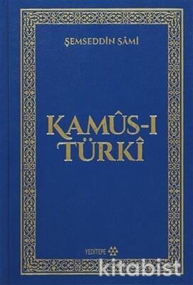 Yeditepe Yayınları - Kamus-I Türki
