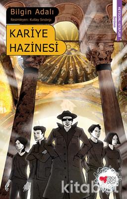 Can Çocuk Yayınları - Kariye Hazinesi