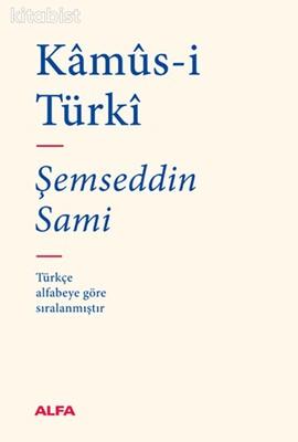 Alfa Yayınları - Kâmûs-i Türkî