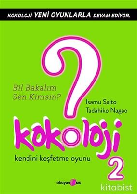 Okuyan Us Yayınları - Kokoloji 2