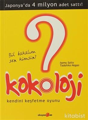 Okuyan Us Yayınları - Kokoloji