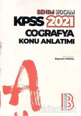 Benim Hocam Yayınları - KPSS 2021 Coğrafya Konu Anlatımlı