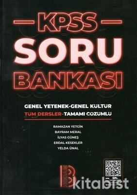 Benim Hocam Yayınları - KPSS 2021 GY/GK Tamamı Çözümlü Soru Bankası