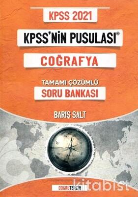 Doğru Tercih Yayınları - KPSS 2021 Kpss'nin Pusulası Coğrafya Soru Bankası