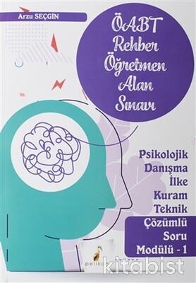 Pelikan Yayınları - KPSS 2021 ÖABT Rehber Öğretmenliği Alan Sınavı
