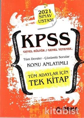 Deha Yayınları - KPSS 2021 Sınav Ustası Tüm Adaylar Tek Kitap Konu Anlatımlı
