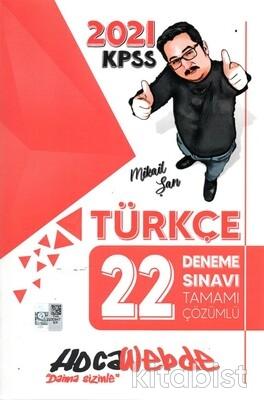 Hoca Webde Yayınları - KPSS 2021 Türkçe Tamamı Çözümlü 22 Li Deneme Sınavı