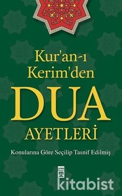 Timaş Yayınları - Kur'an-ı Kerim'den Dua Ayetleri