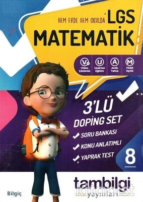 Tam Bilgi Yayınları - LGS 8.Sınıf Matematik 3 lü Doping Seti